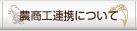 link_5.jpg